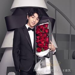 roseonly中文官網 明星同款玫瑰及公仔