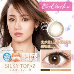 FS on Ever Color, NEO, eRouge & More Colored Contact Lenses @ Rakuten Global