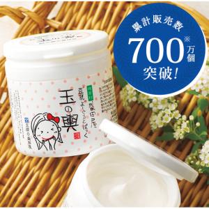 豆腐の盛田屋 玉の輿シリーズ全商品★3個以上ご購入で20%OFF