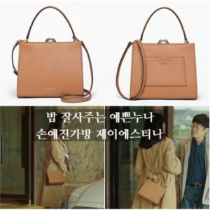 제이에스티나~ 인기 드라마속, HEATHER SM 프레임백
