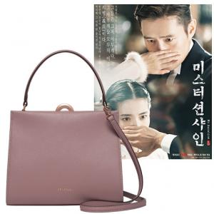 HEATHER SM 프레임백