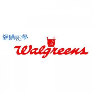 美國Walgreens網購教學,輕鬆買NYX、Move Free等