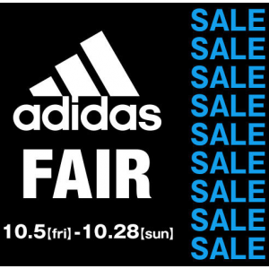 SALE!adidas対象運動シューズは500円OFF