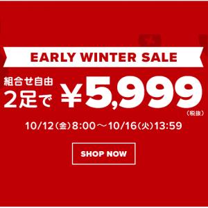 組み合わせ自由!対象商品2足で5,999円 「クロックス 公式オンラインショップ」