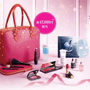約47,000円相当★ランコムビューティーボックス @cosme shopping
