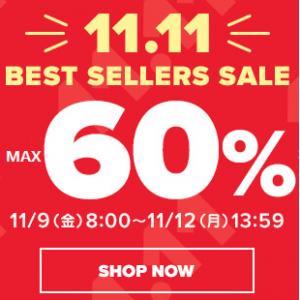 11.11キャンペーン★ベストセラー商品が限定プライス「クロックス 公式オンラインショップ」