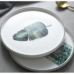 Tropical Leaf Round Plates