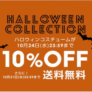 Halloween特集★ハロウィンコスチュームが10%OFF | ANAP オンラインショップ・ Malymoon