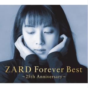 ZARD Forever Best ~25th Anniversary~(Blu-spec CD2 4枚組)