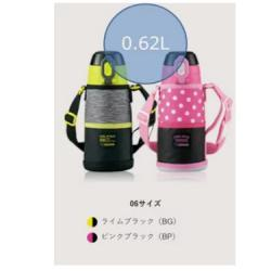 Zojirushi /ZOJIRUSHI stainless steel cool bottle SD-JK06 620 ml child