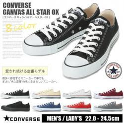 Low-cut sneakers CONVERSE converse and Womens all star ALLSTAROX /