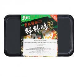 YUANWEI Veggie Chicken Hot Pot Pepper Flavor 455g