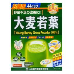 YAMAMOTO 100% Barley Leaves Powder Matcha Flavor 44 bags Cosme Award- New Package Free shake cup 1