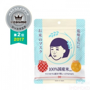 ISHIZAWA-LAB KEANA NADESHIKO RICE FACE MASK (10PC)