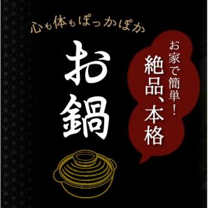お家で簡単!最大2,000円OFF★2周年記念スペシャルキャンペーン   オンワード・マルシェ