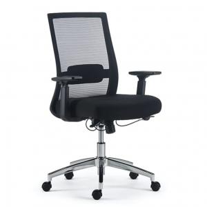 Staples Marrett Mesh and Fabric Task Chair, Black (53249)