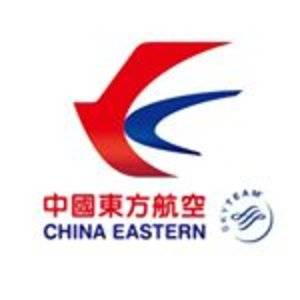 Los Angeles - Shenzhen on China Eastern Airlines @skyscanner