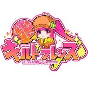 BSフジ「ギルドフレンズ」 番組SPECIALライブ Vol.1