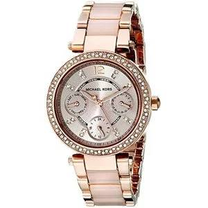 Low to $84.98 Michael Kors Women's Watches @ Amazon