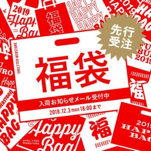 SLY、MOUSSY、rienda 2019福袋|SHEL'TTER WEB STORE