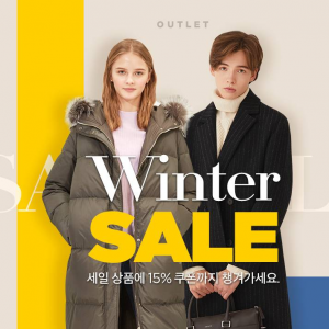 OUTLET WINTER SALE @LFmall
