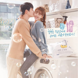 ★JTBC 드라마 '일단 뜨겁게 청소하라 ' 속 길오솔 잇템 @제이에스티나