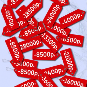 SALE! Цены начинаются от 999 руб. @ Московская Меховая Компания