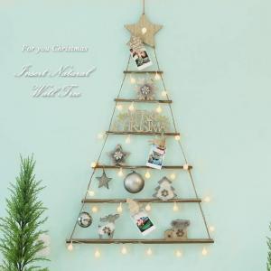 인서트 네츄럴 30P 벽트리 풀세트 크리스마스 트리