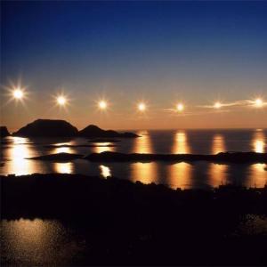 Norway's Midnight Sun, 13 Night Cruise with 2 Adults @TUI UK