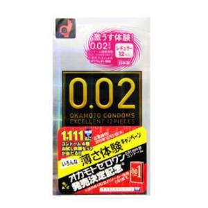 OKAMOTO 002 Condoms Excellent 12Pieces