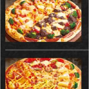 【期間限定】冬の新作ピザ2枚セットMサイズ