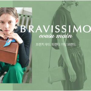 BRAVISSIMO브라비시모 가방 단독 최대 46% @ATIVE