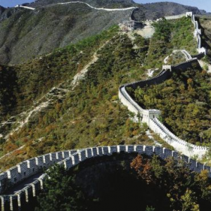 Once in a lifetime China, 13 Nights  Bed & Breakfast @TUI UK