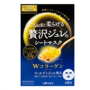 UTENA Premium Presa Golden Jul Mask Collagen 3sheets