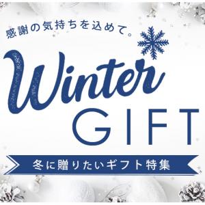 人気アニメキャラ付きハンドクリーム・ネイル☆Winterギフト特集|コスメランド