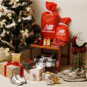 【キッズ向け】おすすめクリスマスギフト | ニューバランス公式