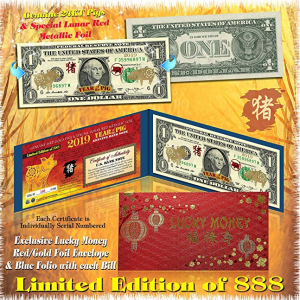 2019 Lunar Chinese New YEAR OF THE PIG 24K GOLD Legal Tender US $1 BILL LTD 888