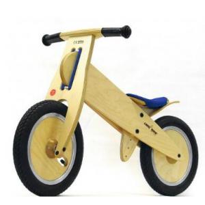 Kinder- & Jugendräder für Jung und Jünger