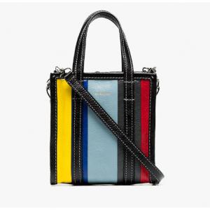 Balenciaga Multi-Coloured Bazar XXS Stripe Leather Tote
