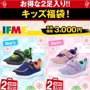 お得な2足入り!新春特価で大放出、¥3,000~ | G-FOOT shoes marche