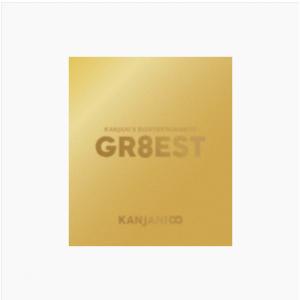 関ジャニ's エイターテインメント GR8EST 【Blu-ray盤】