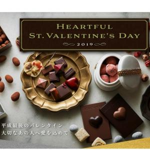 大切な人へ愛を込めるおすすめのチョコレート | オンワード・クローゼット