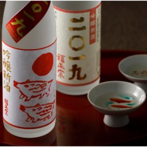 【季節限定】吟醸新酒 2019年亥ラベル 純米大吟醸2本セット
