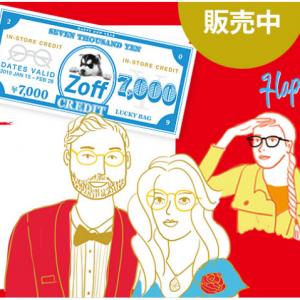 新春福袋5,000円★7,000円のメガネ券付き Zoff