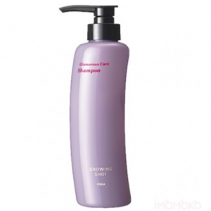 POLA Growing Shot Glamorous Care Shampoo