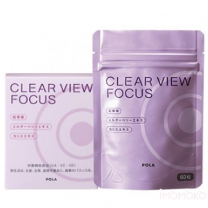 / POLA Clear View Focus (3 Month)