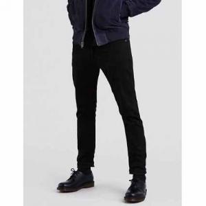 512™ Slim Taper Fit Stretch Jeans