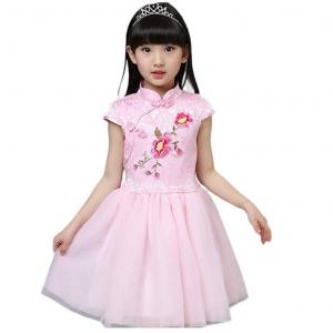 Soojun Kids Girls Frog Button Multi-Layer Tulle Pompon Dresses