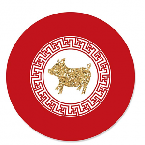 Chinese New Year - 2019 Year of The Pig Party Circle Sticker Labels - 24 Count