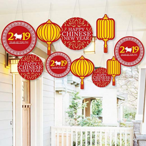 Hanging Chinese New Year - Outdoor Hanging Decor - 2019 Year of The Pig Party Decorations - 10 Pie